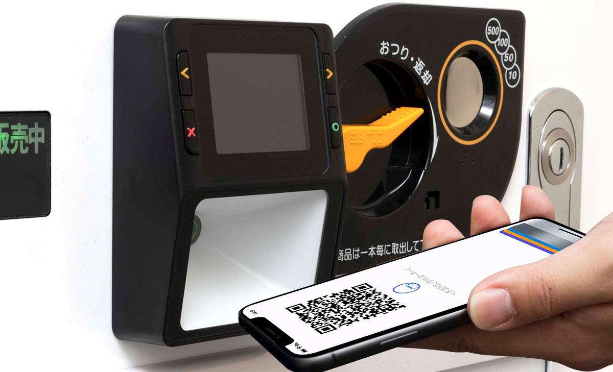 無人機・自動機・自販機(自動販売機)のJMMS(IM10)QRコード決済利用シーン