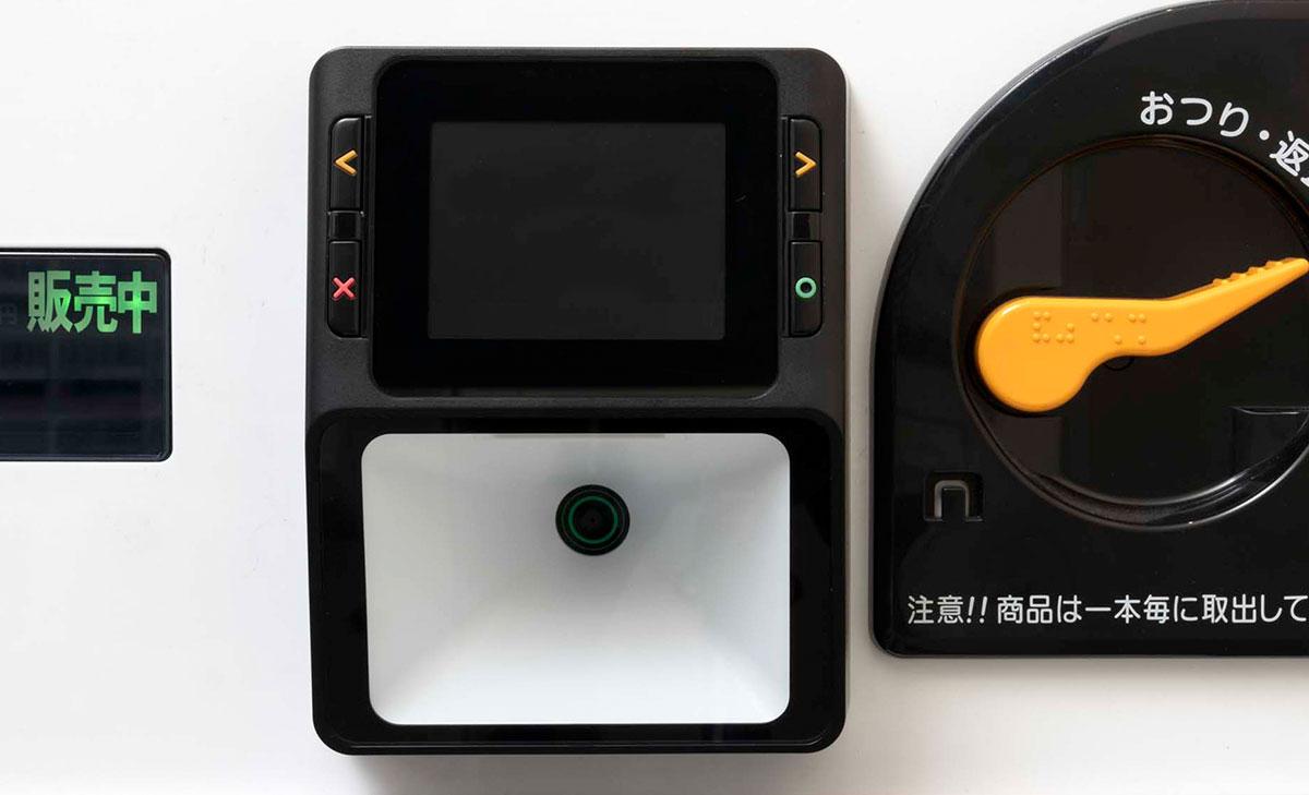 無人機・自動機・自販機(自動販売機)のJMMS(IM10)設置イメージ