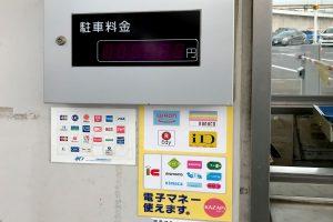 成田国際空港 駐車場