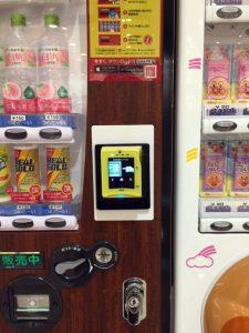 自動販売機用ゆめか決済端末